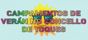Campamentos de verán no concello de Toques